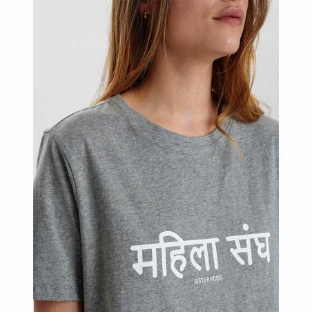 Nümph T-Shirt, Nusisterhood, Light Grey Melange, T-shirt i økologisk bomuld, numph tøj, numph t shirt - hvidt skrift